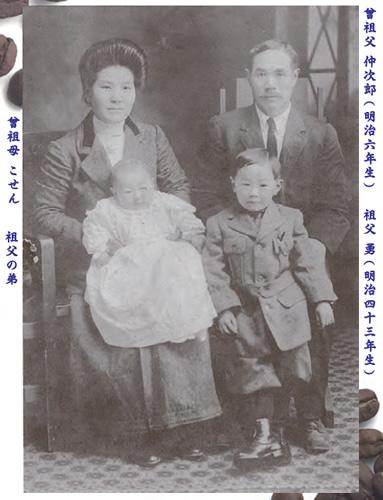 中島仲次郎の曽祖父